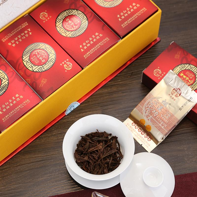 烟溪功夫红茶