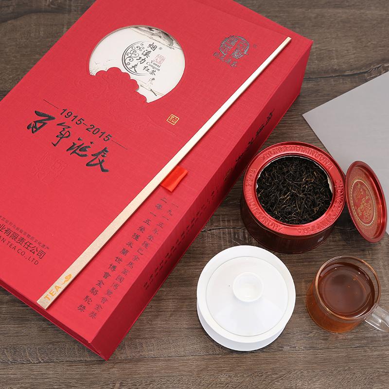 百年诞辰红茶